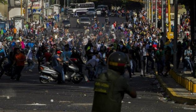 Під час протестів у Венесуелі загинули вже 20 осіб