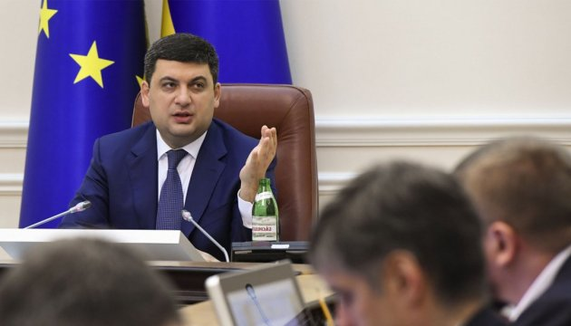 PM Groysman: Five major reforms set to promote economic growth