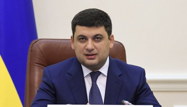 PM Groysman: Funds received from Odesa customs to be spent on development of region