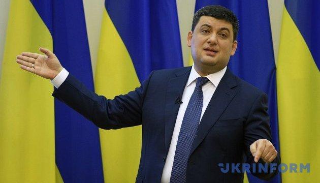 """Гройсман обіцяє, що про халтурників з Укравтодору """"знатиме вся країна"""""""