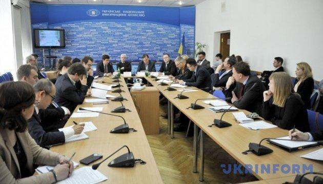 Євроінтеграційні процеси на Донбасі: план дій на майбутнє