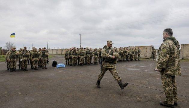 Президент на Луганщині вручив нагороди бійцям АТО