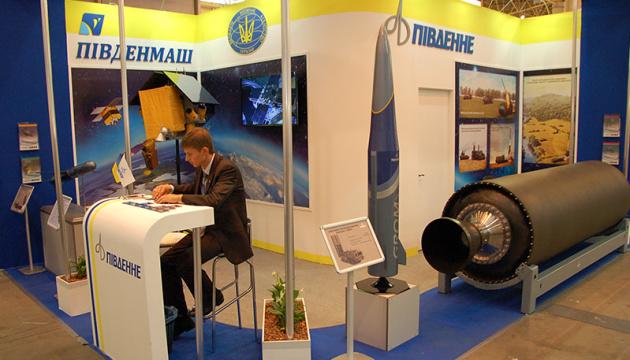 Для української армії готують новий ракетний комплекс