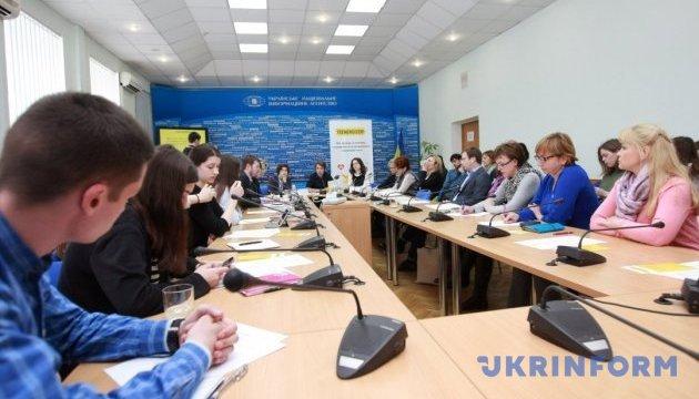 Делікатна тема. Як в Україні впроваджують ідею сексуальної освіти