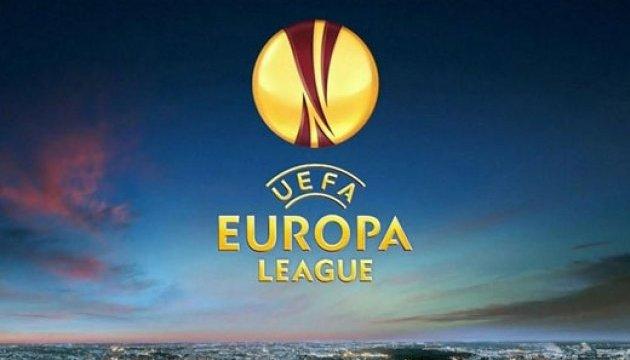 Ліга Європи УЄФА: у четвер о 22.05 розпочнуться перші матчі 1/4 фіналу