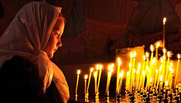14 квітня: народний календар і астровісник