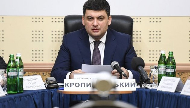 Гройсман не хоче ображати Тимошенко, але вважає її політиком минулого