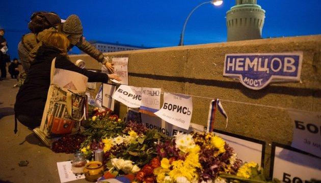 У Москві знову розгромили меморіал Нємцова