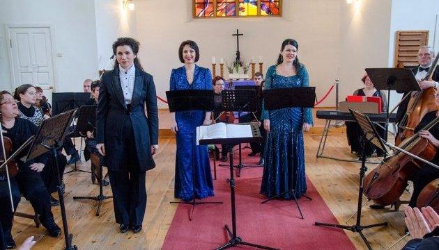 У Львові відбудеться концерт