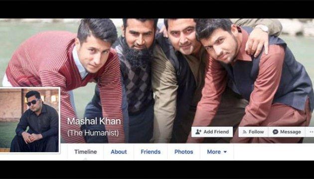 Парламент Пакистану засудив вбивство студента через