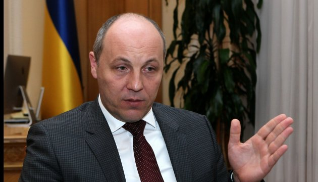 Speaker Parubiy to take part in Conference of Parliamentary Cooperation of Central and Eastern Europe on Oct 22