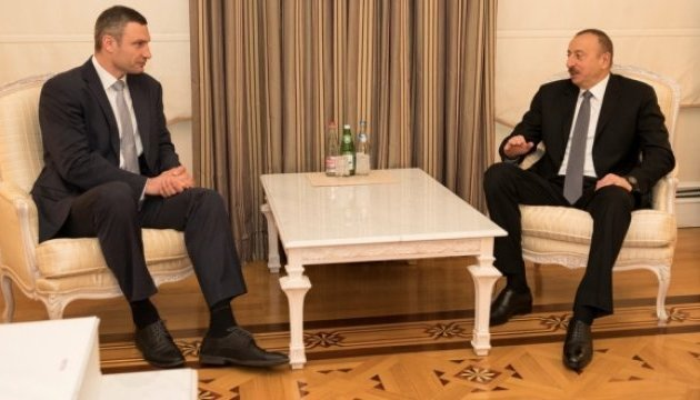 Ilham Aliyev: Azerbaijan interested in cooperation, investments in Ukraine