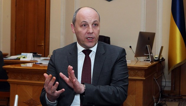 Спікер ВР назвав спекуляцією дискусії щодо закону про освіту