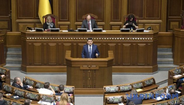 Гройсман каже, що цифри ВВП будуть конвертовані у добробут українців