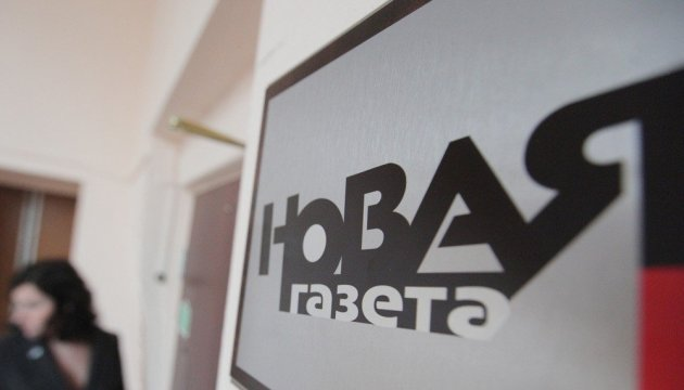 """Журналістам """"Новой газеты"""" у Чечні погрожують розправою"""