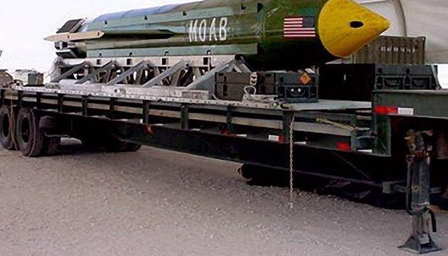 Міноборони США показало відео вибуху «матері всіх бомб»