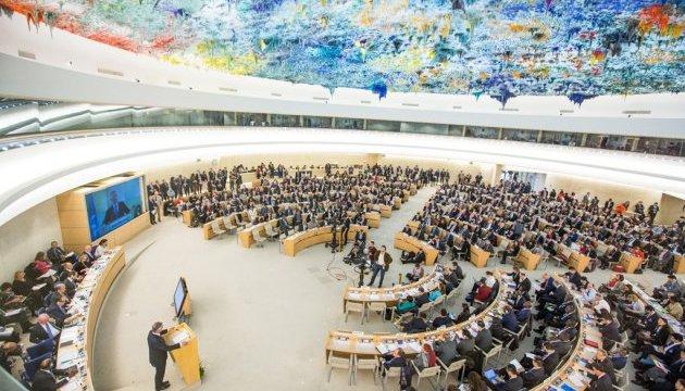 ООН: Тортури геїв у Чечні є серйозним порушенням Росією міжнародного права