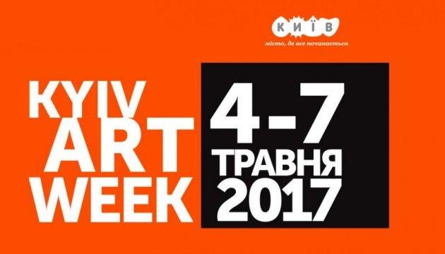 До Євробачення у Києві покажуть Пікассо і влаштують арт-ярмарок