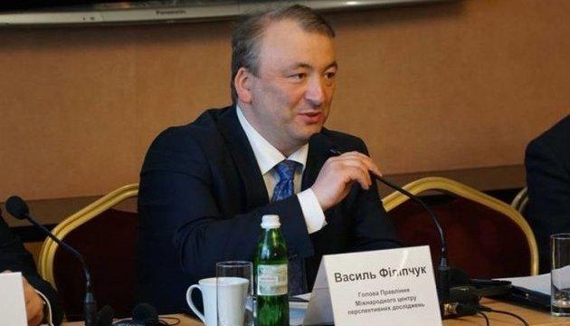 План Артеменка: директора Центру перспективних досліджень кличуть на допит