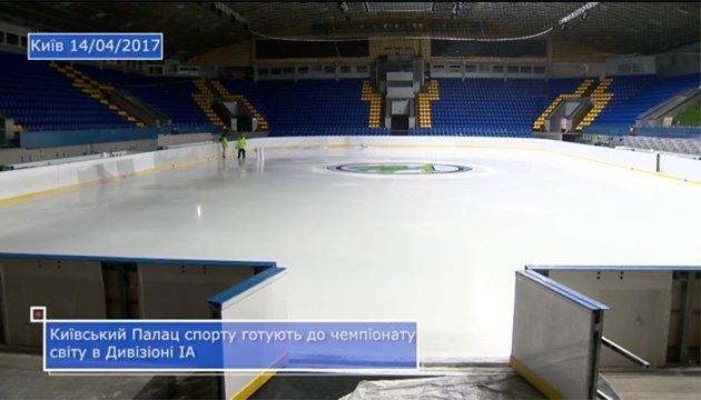 Киевский Дворец спорта готовится к чемпионату мира по хоккею