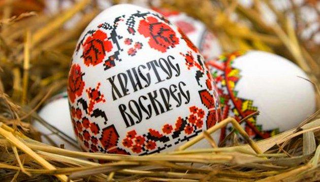 La nuit de Pâques: 8 millions d'Ukrainiens sont allés à l'église