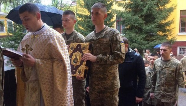 Во Львове молились за воинов АТО