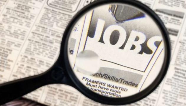 Le nombre de chômeurs en Ukraine a diminué de 12%