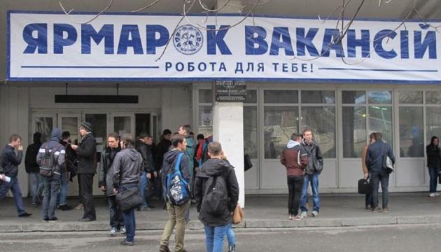 В Украине зарегистрированы 399,7 тисячи безработных