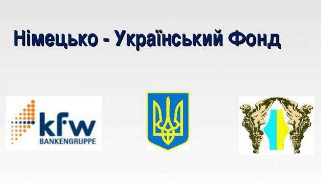 Уряд вирішив змінити цілі та завдання Німецько-Українського фонду