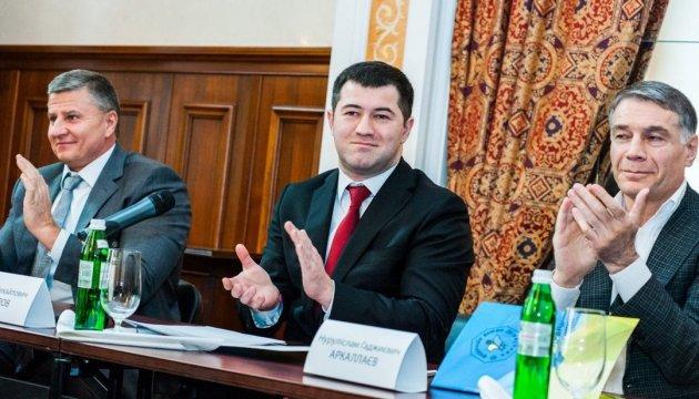 Насірова обрали президентом Федерації дзюдо