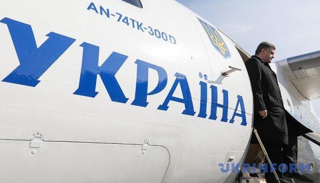 El presidente de Ucrania visitará Kuwait y Qatar