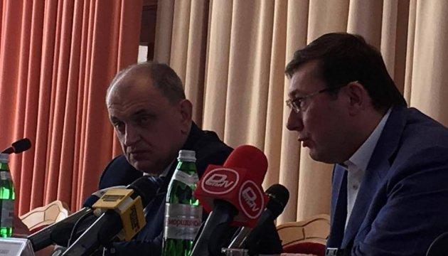 Prosecutor General Lutsenko introduces new prosecutor of Rivne region (photo)