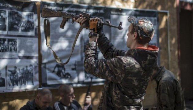 """В Луганську приватна компанія торгує посвідками """"учасника бойових дій ЛНР"""""""
