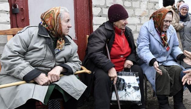 Завдяки індексації пенсіонери отримають