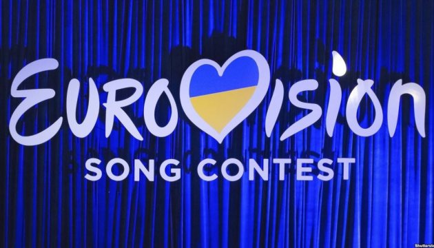 Les étrangers, qui viendront pour l'Eurovision 2017, obtiendront des bulletins d'information à la frontière de l'Ukraine
