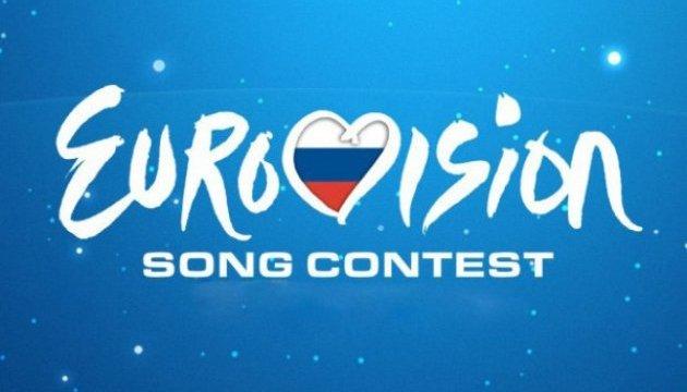 Організатори Євробачення можуть відсторонити Росію від участі у 2018 році