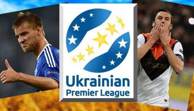 Клуби УПЛ 20 квітня оберуть новий формат чемпіонату