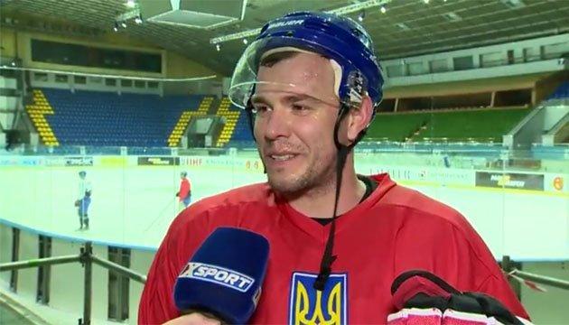 Збірна України з хокею провела перше тренування на льоду київського Палацу спорту