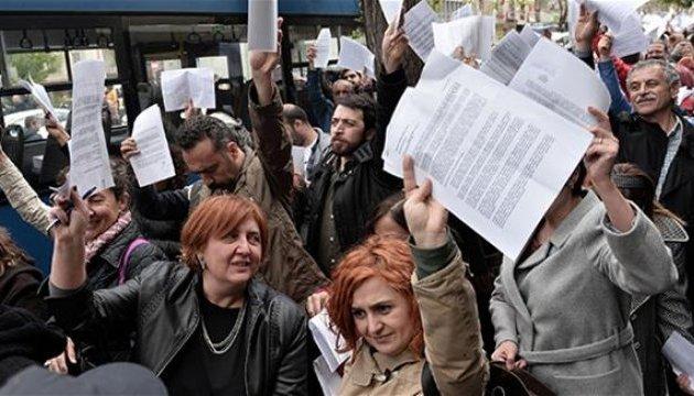 В Турции обнародовали окончательные итоги референдума