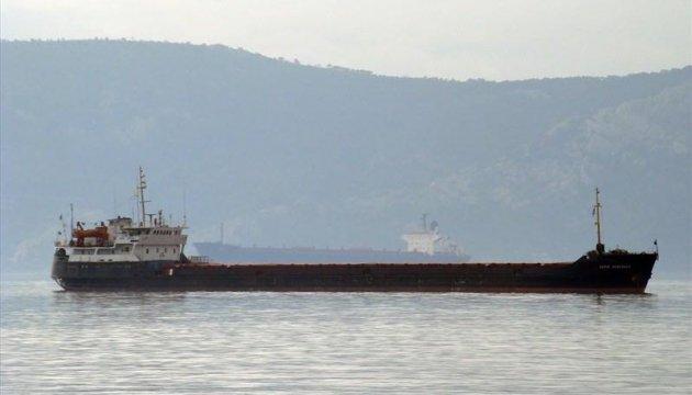 У Чорному морі зник суховантаж, на борту були українці