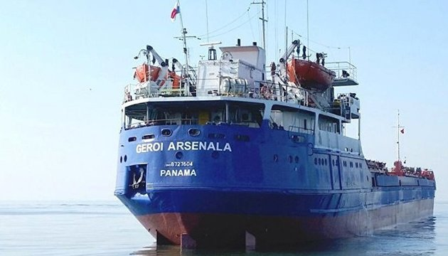 Ukrainian consul monitoring situation with Geroi of Arsenala dry cargo ship