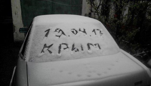 Крим завалило снігом, у Керчі закрита переправа