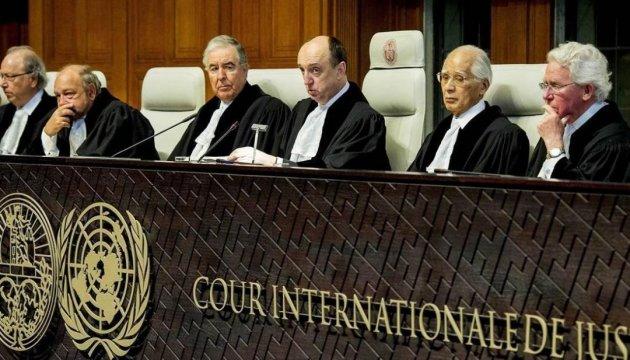 Суд ООН оприлюднив графік процесу
