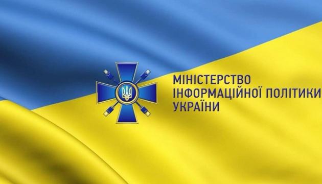 Фестивалі, презентації і виставки: за кордоном пройдуть заходи для популяризації України