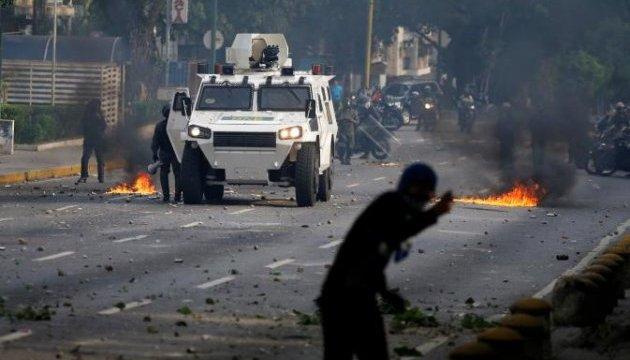 У Венесуелі під час протестів спалили будинок Уго Чавеса