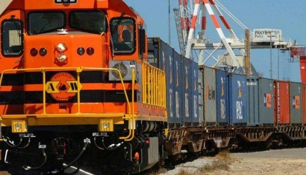 Ukraine to launch freight train to Iran