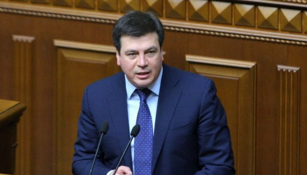 Vice PM Zubko: Decentralization reform to completely change governance system in Ukraine