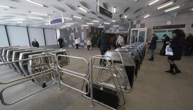 В Киеве ищут бомбу уже и на станции метро