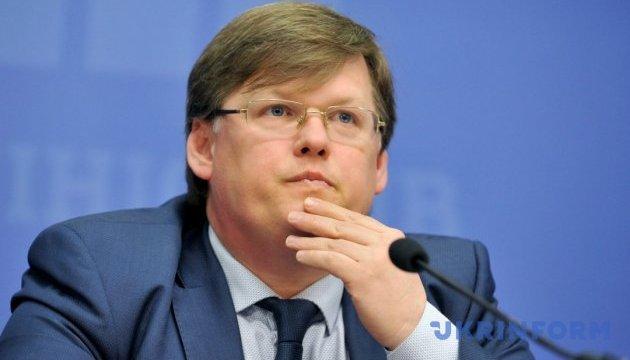 Розенко сказав, чиї пенсії підвищать у першу чергу
