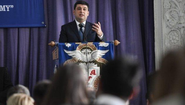 Україну гальмували корупція і відсутність політичних лідерів - Гройсман